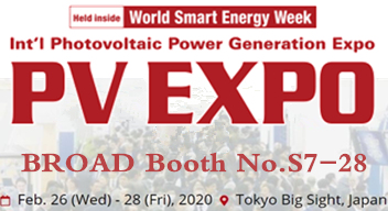 pv expo2020 일본